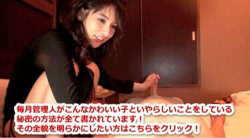 出会い系体験赤裸々公開.com