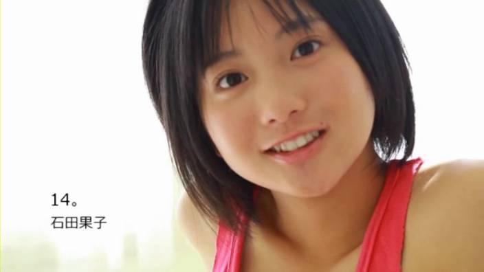 石田果子_14_ジュニアアイドル_jc_U-15_ショートカット_イメージ_美少女_いちごだいふく_006